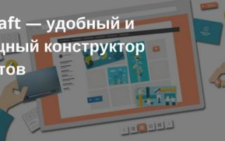 Volsor — заработок на партнерской программе микрокредитования