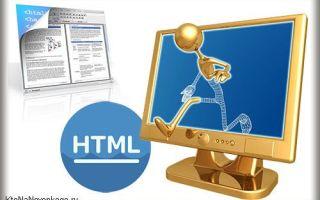 Онлайн html редакторы — визуальные, ide и редакторы для установки на сайт