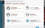 Яндекс деньги — как пользоваться кошельком, как снять или перевести деньги