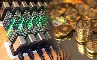 Майнинг биткоинов — как заработать деньги на поддержке криптовалют