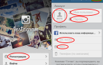 Инстаграм — что это такое и как им пользоваться, способы регистрации в instagram с компьютера и просмотра онлайн