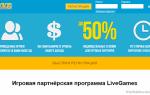Платежная система okpay и ее возможности