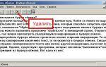 Как вставить в контакте ссылку на человека или группу и можно ли сделать слово гиперссылкой в тексте вк сообщения