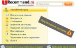 Irecommend — заработок в интернете на сайте отзывов