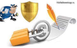 Защита текста от копирования в tynt.com и другие способы снижения негативных последствий растаскивания материалов