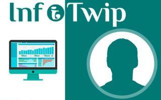 Инфотвип — больше, чем фриланс биржа