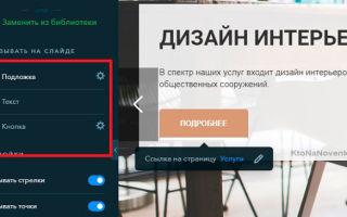 Обзор веб-сервисов ukit group