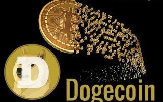 Freedogecoin — регистрация, вход и получение бесплатных догкоинов на сайте фридогкоин