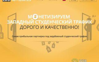 Wizard от sape — возможность продвигаться арендными ссылками для новичков в seo через seowizard.ru