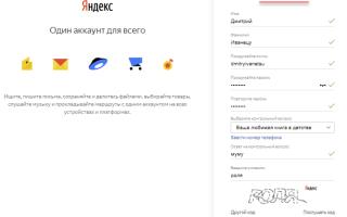 Яндекс диск — как войти и создать свою страницу, как загрузить фото и видео, а так же 7 причин пользоваться именно этим облаком