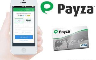Payza — создание кошелька в платежной системе пайза