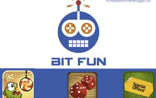 Bitfun — как заработать сатоши на популярном биткоин-кране
