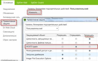 Openserver — современный локальный сервер и пример его использования для установки wordpress на компьютер