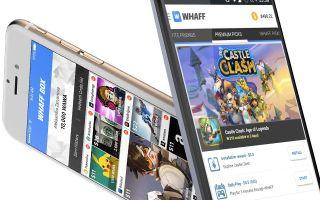 Whaff rewards — заработок на мобильных приложениях