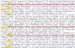 Фильтры яндекса и google — за что можно получить пессимизацию или бан от поисковых систем