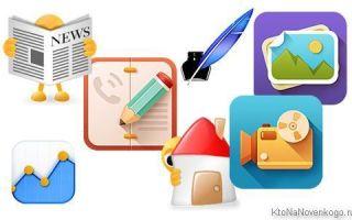 Иконки, значки, фоны, картинки и логотипы для сайта (онлайн-сервисы iconfinder, freepik, psdgraphics и другие)