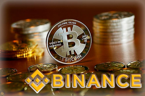 биржа binance режим работы