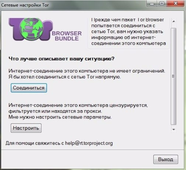 Тор браузера не соединяется hyrda вход как войти тор браузер гидра